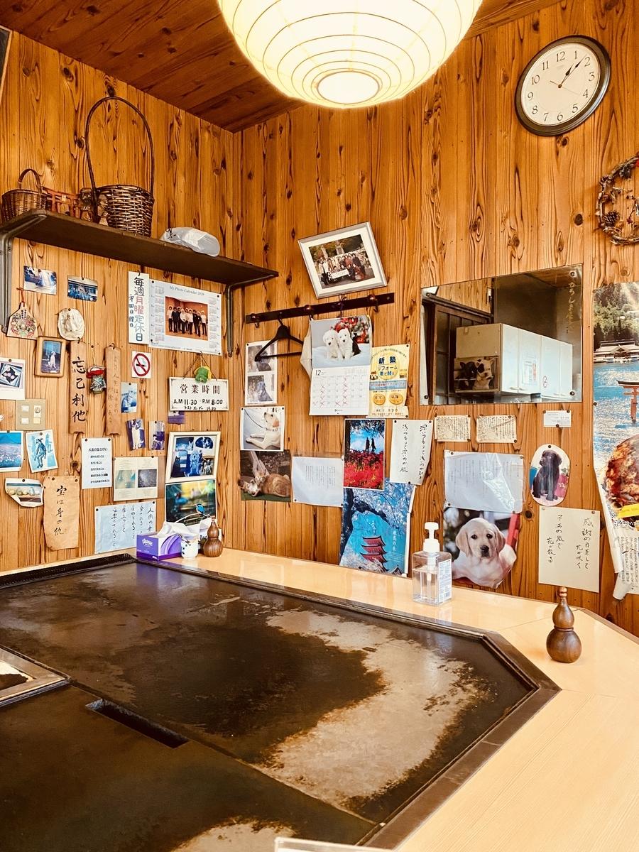 東久留米のお好み焼屋「ひろしま屋」の店内