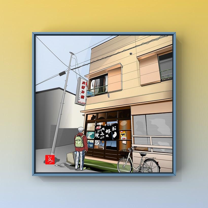 東久留米のお好み焼き屋「ひろしま屋」のエクセル画イラスト額装版