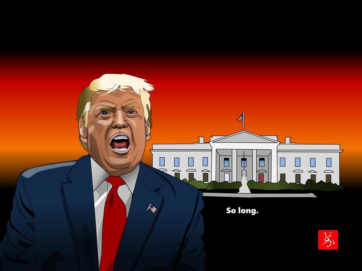 米国第45代トランプ大統領のエクセル画イラスト