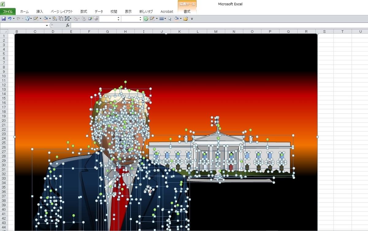 米国第45代トランプ大統領のエクセル画イラストドット版