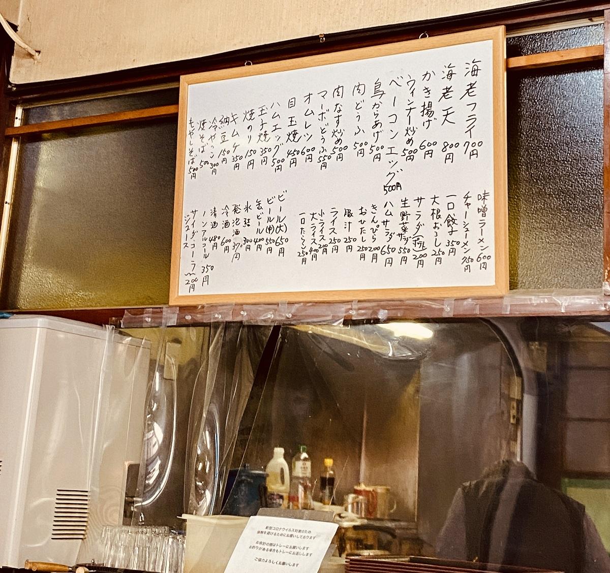 「ほかり食堂」の単品系メニュー
