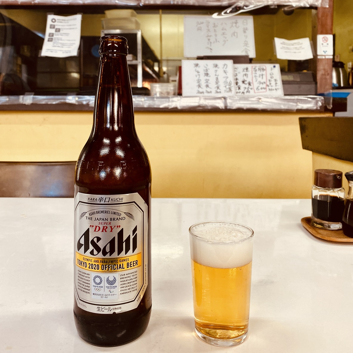 「ほかり食堂」でビール