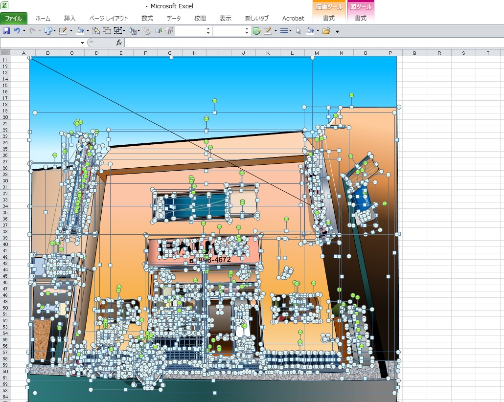 「ほかり食堂」のエクセル画イラストドット版