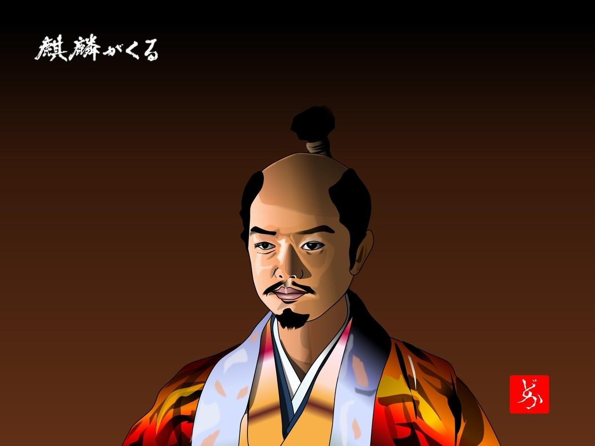 『麒麟がくる』の織田信長のエクセル画イラスト
