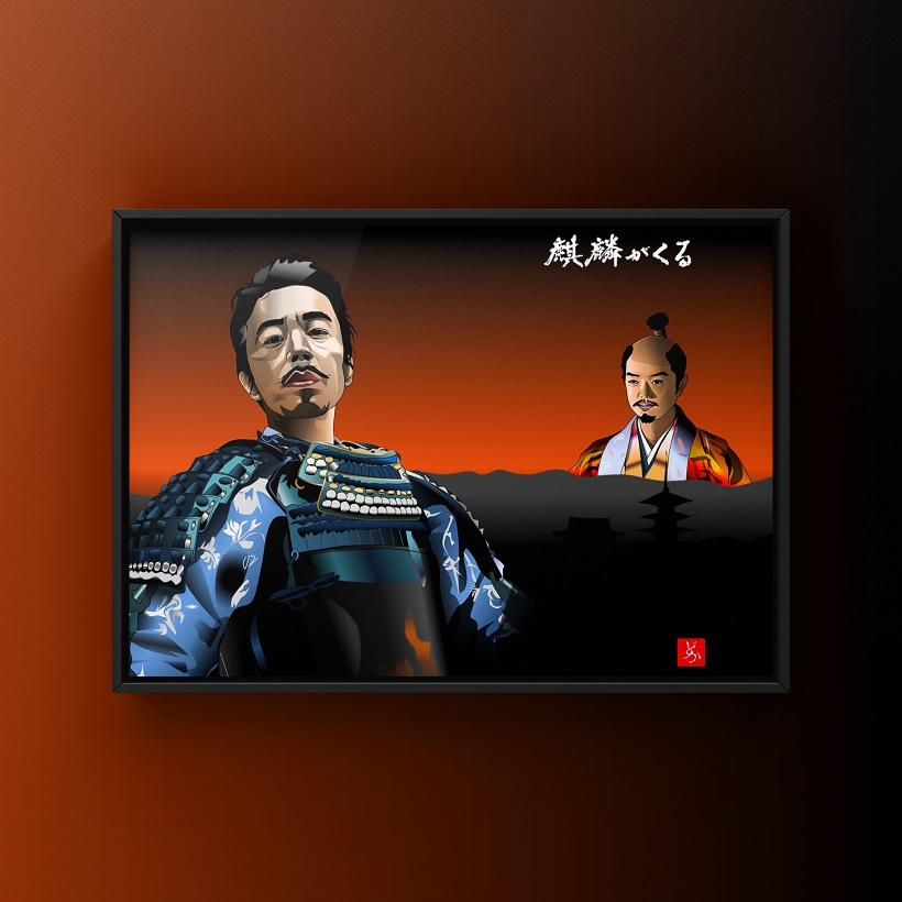 『麒麟がくる』の明智光秀と織田信長のエクセル画イラスト額装版