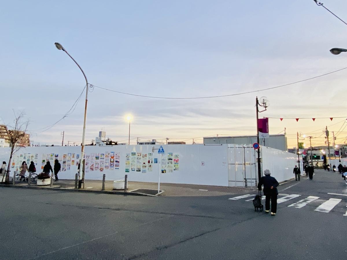 再開発中の十条駅西口