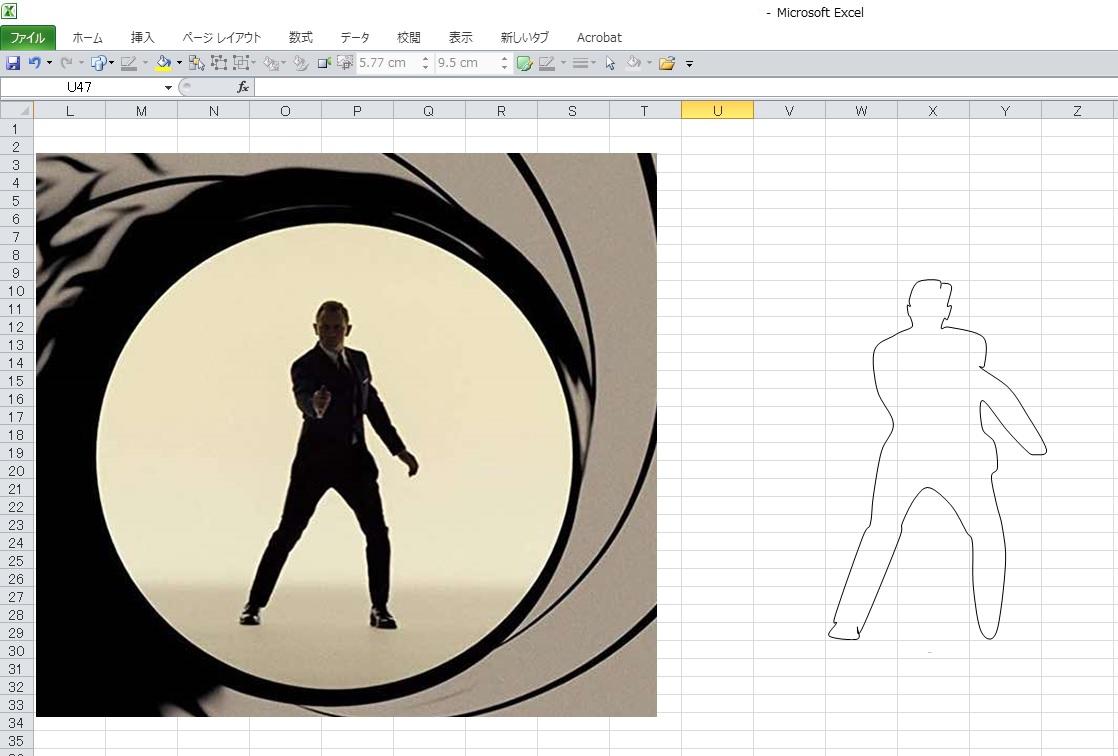 007Gun Barrel Sequenceのエクセル画イラストその1