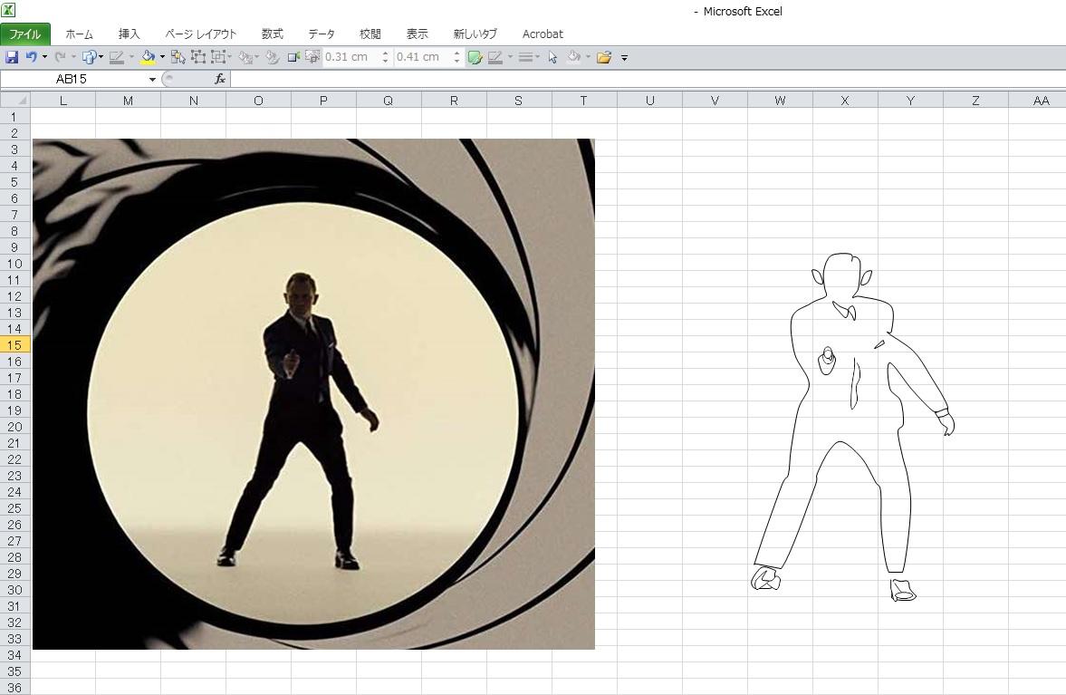 007Gun Barrel Sequenceのエクセル画イラストその3