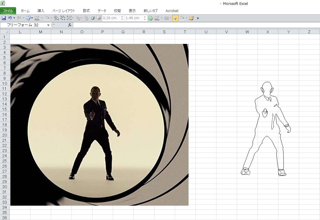 007Gun Barrel Sequenceのエクセル画イラストその4