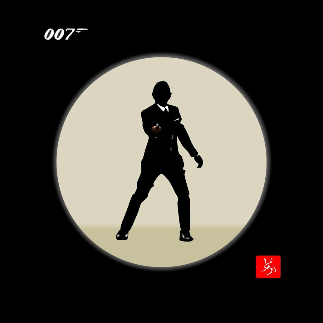 007 Gun Barrel Sequenceのエクセル画イラスト