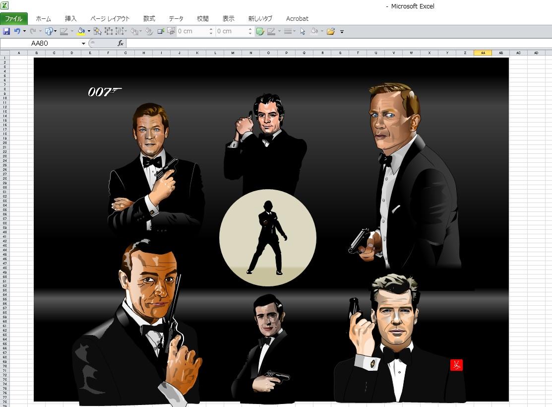 ジェームス・ボンド全員集合のエクセル画集合写真キャプチャ版