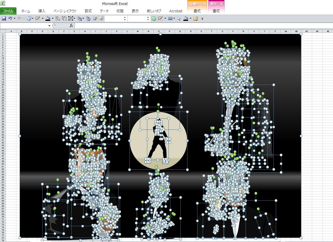 ジェームス・ボンド全員集合のエクセル画集合写真ドット版