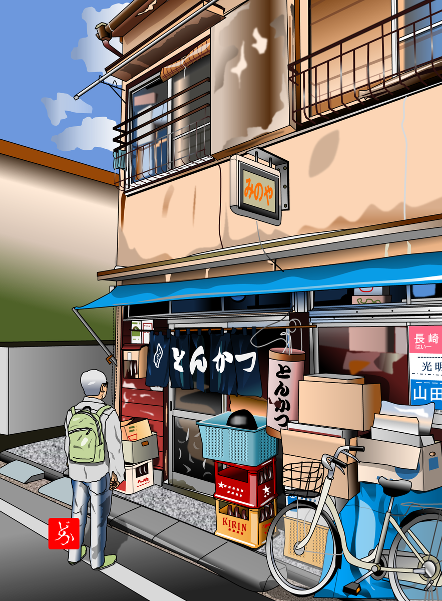 駒込のとんかつ屋「みのや」のエクセル画イラスト