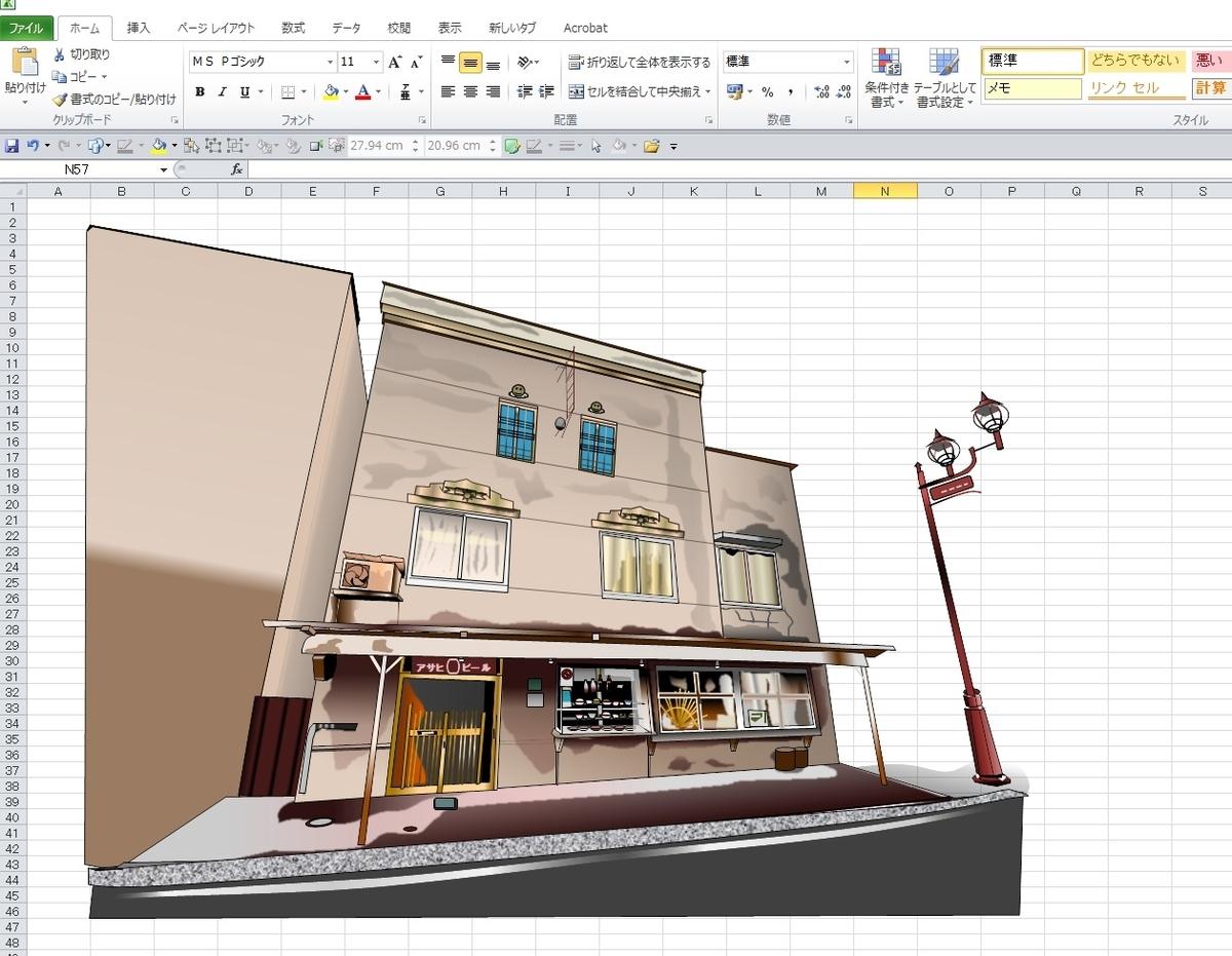 「パリー食堂」エクセル画作画過程3日目