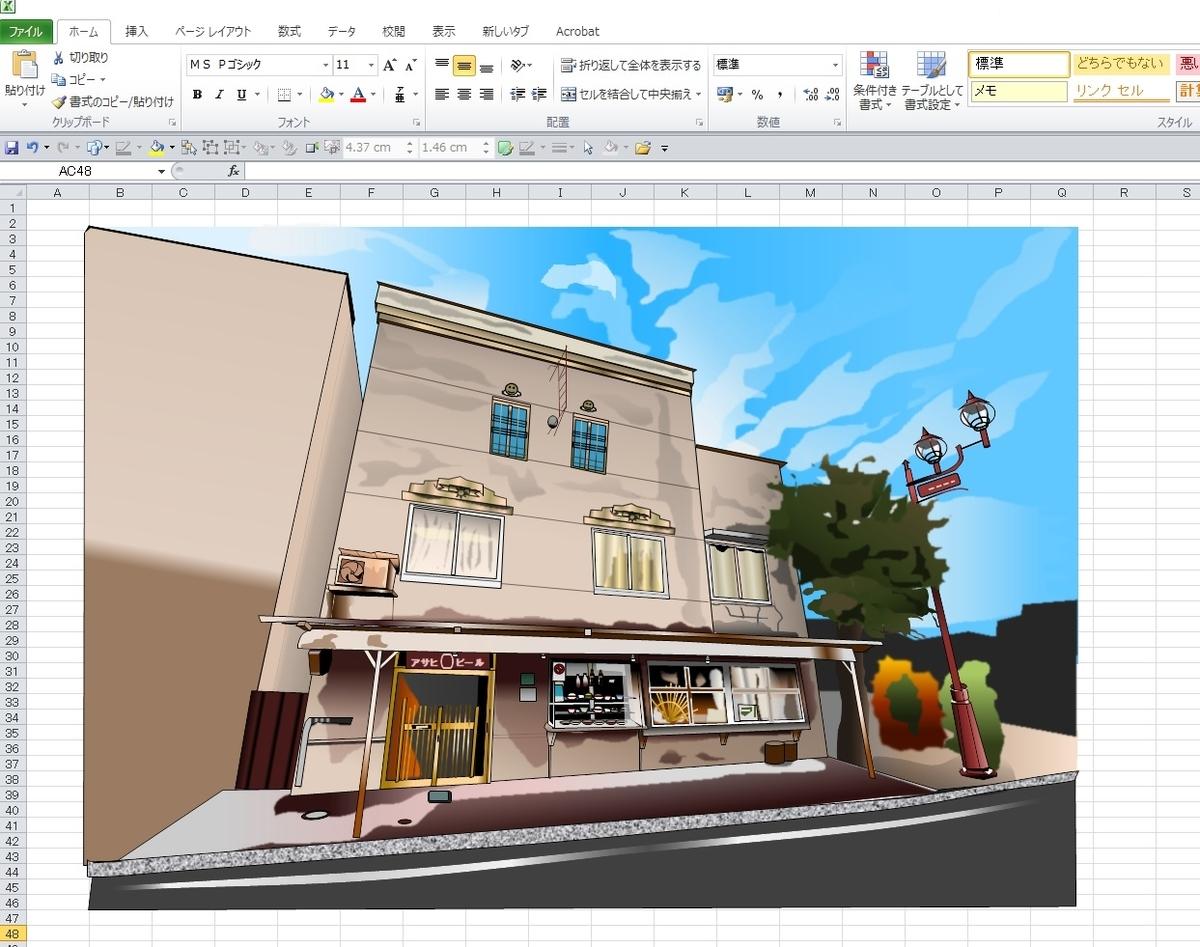 「パリー食堂」エクセル画作画過程4日目