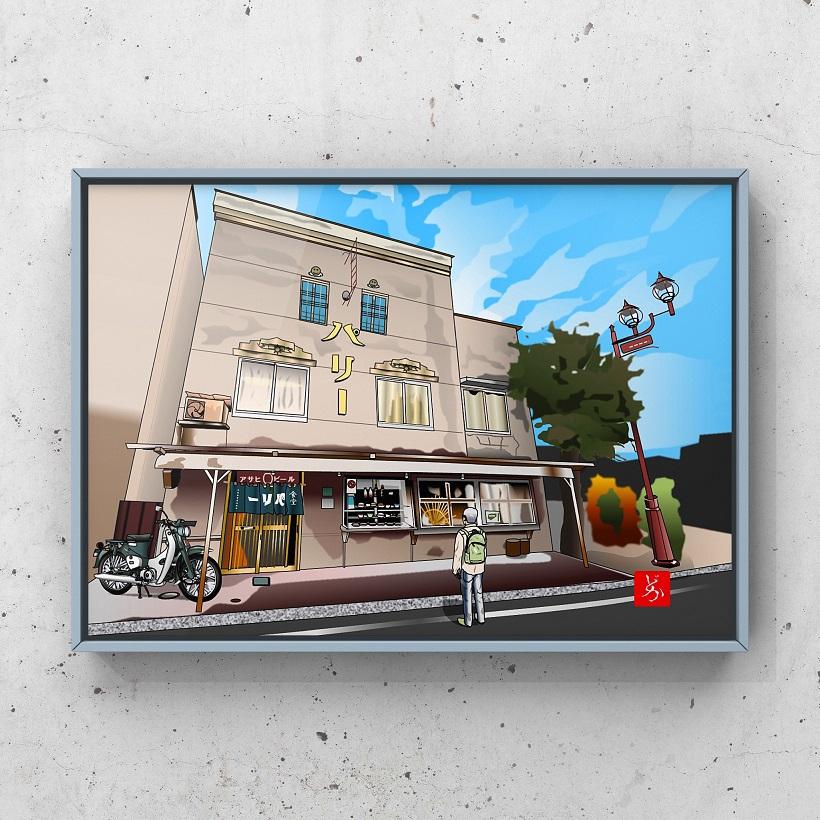 「パリー食堂」@秩父のエクセル画イラスト額装版