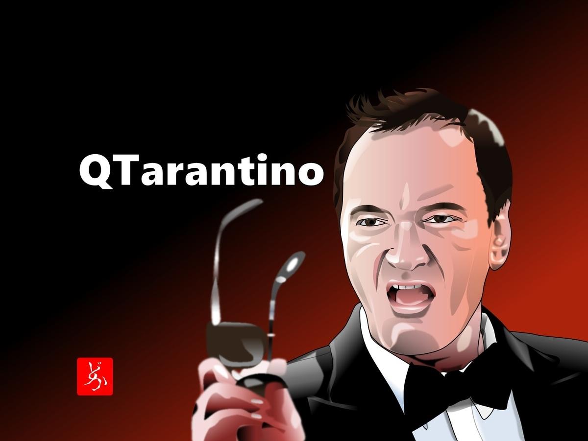 クエンティン・タランティーノのエクセル画イラスト