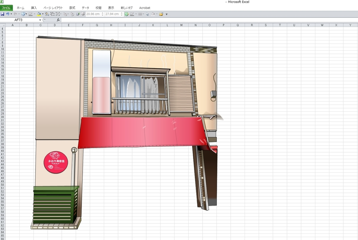 「孔雀苑」のエクセル画作画過程3日目