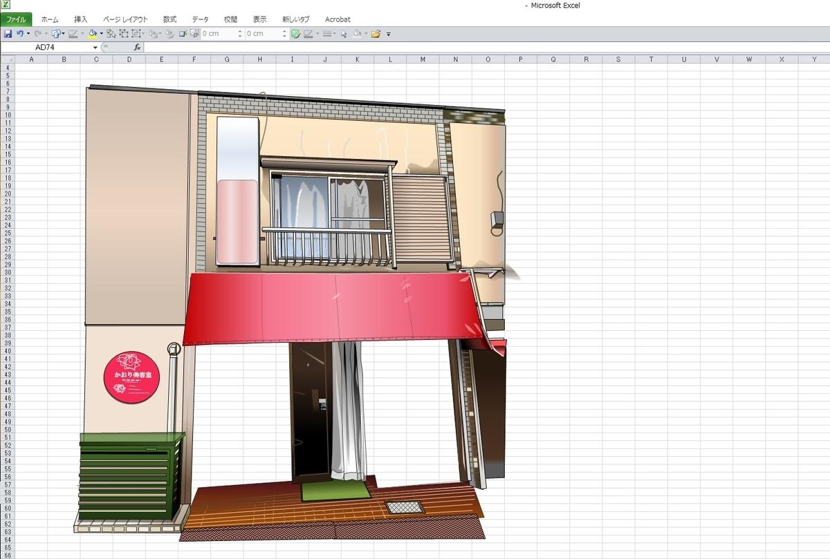「孔雀苑」のエクセル画作画過程4日目