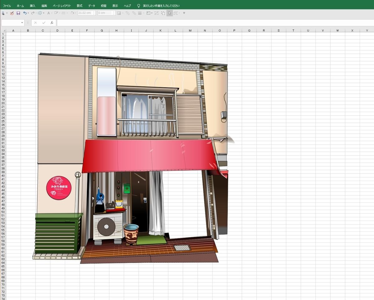「孔雀苑」のエクセル画作画過程5日目