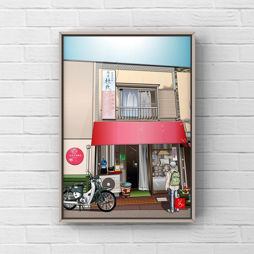 「孔雀苑」のエクセル画イラスト額装版