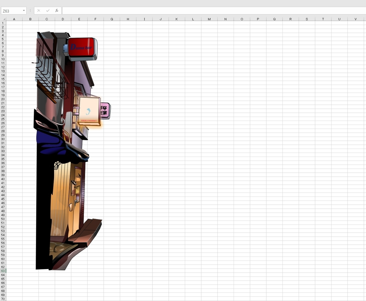 新宿「ゴールデン街」のエクセル画作画過程1