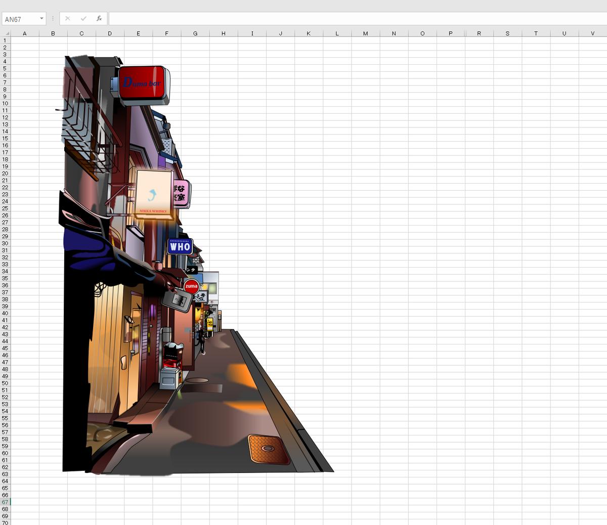 新宿「ゴールデン街」のエクセル画作画過程3