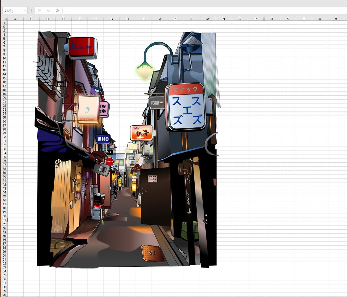 新宿「ゴールデン街」のエクセル画作画過程5