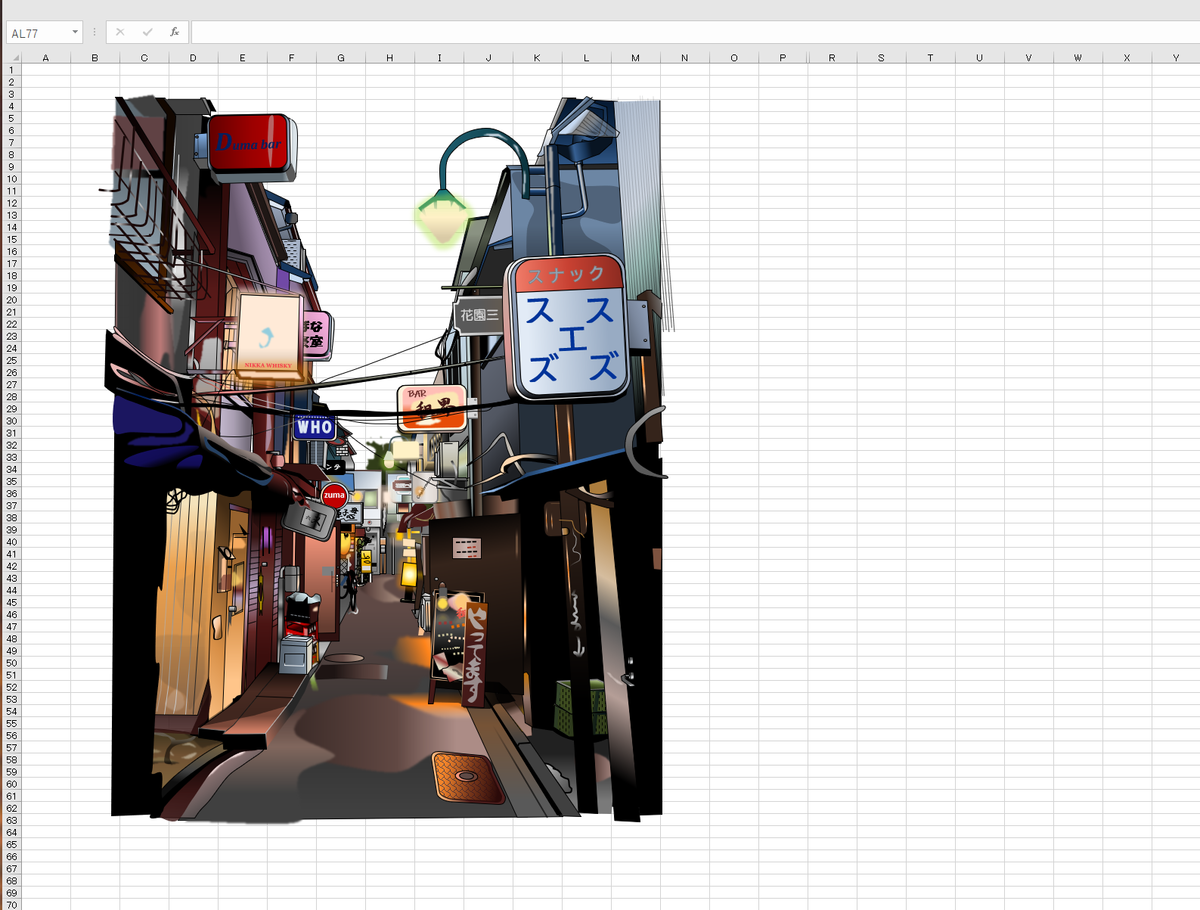 新宿「ゴールデン街」のエクセル画作画過程6