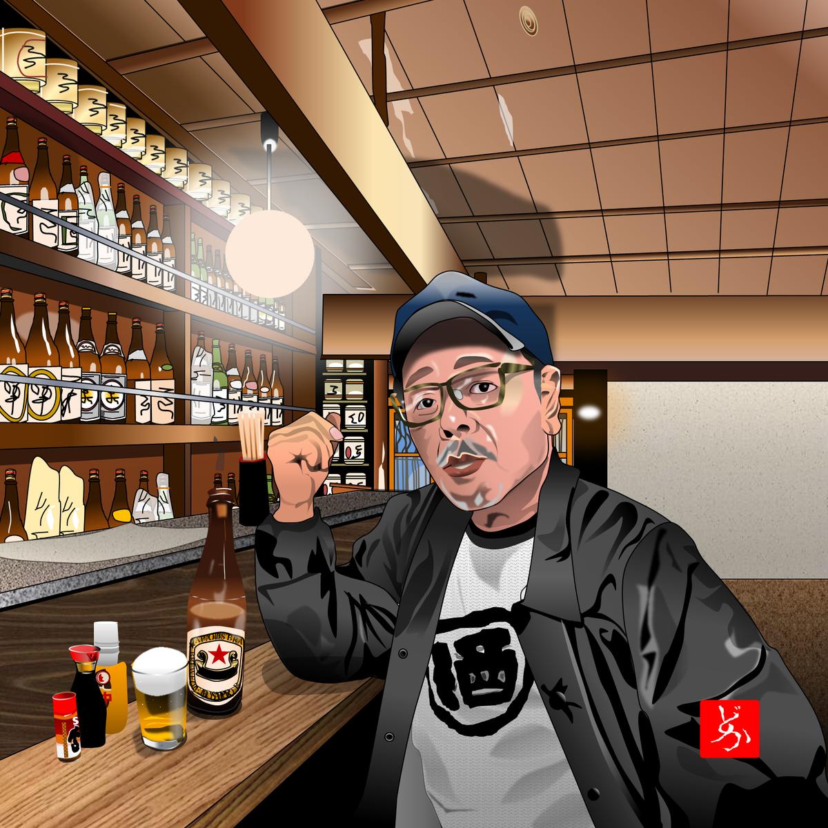 飲酒業界の元祖スター、なぎら健壱のエクセル画イラスト