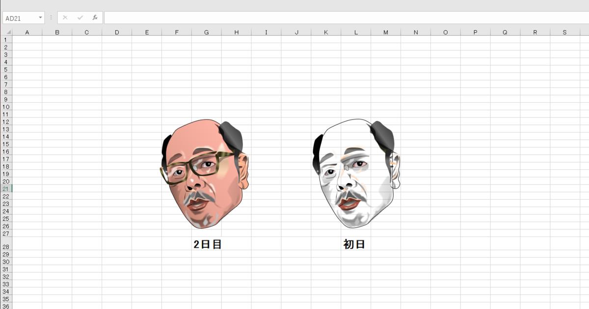 なぎら健壱のエクセル画の作画過程2日目
