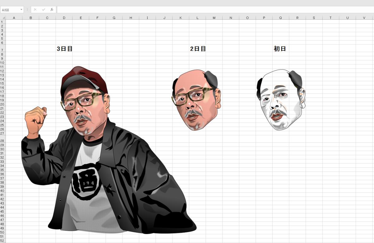 なぎら健壱のエクセル画の作画過程3日目