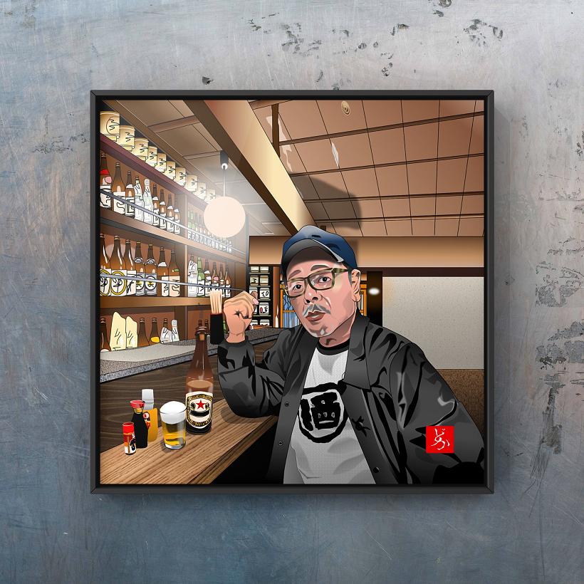 飲酒業界の元祖スター、なぎら健壱のエクセル画イラスト額装版