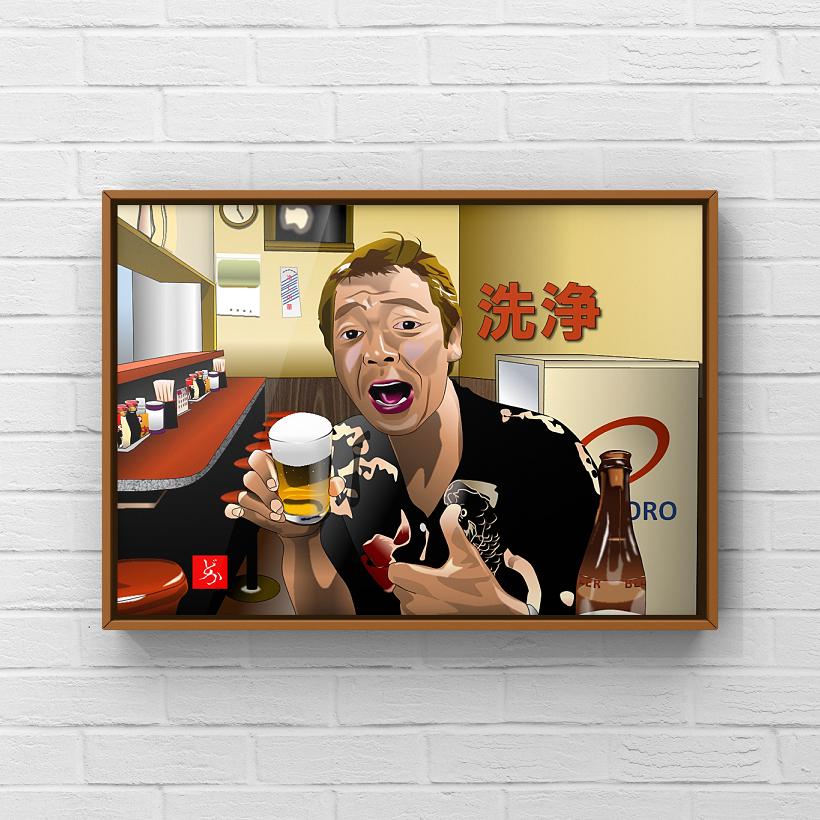 町中華の黒帯、玉袋筋太郎=玉ちゃんのエクセル画イラスト額装版