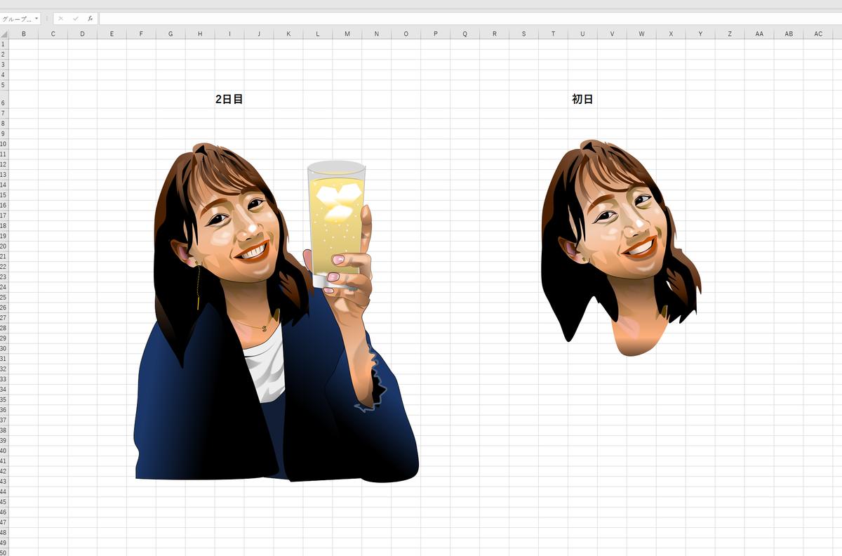 町中華姐さん、高田秋のエクセル画イラスト作画過程2日目