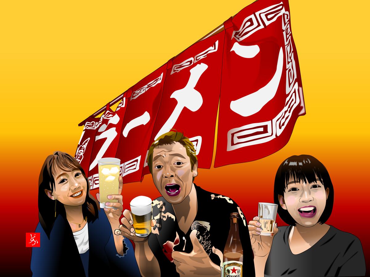 『町中華で飲ろうぜ』の全員集合エクセル画