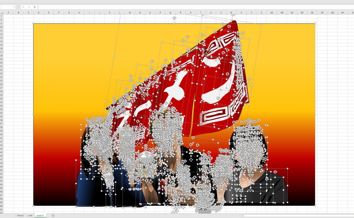 『町中華で飲ろうぜ』の全員集合エクセル画ドット版