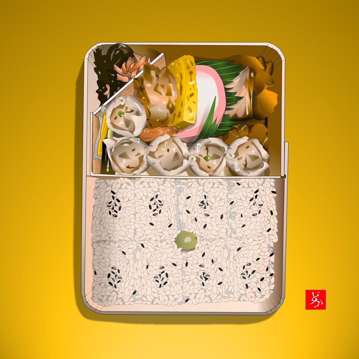 崎陽軒シウマイ弁当のエクセル画イラスト