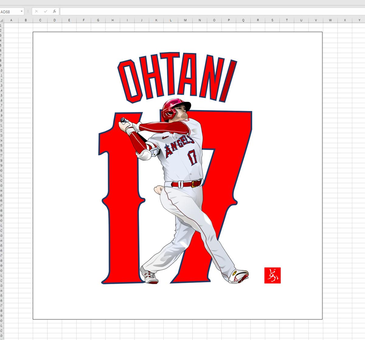 MLBロサンゼルス・エンゼルスの打者・大谷翔平のエクセル画イラストキャプチャ版