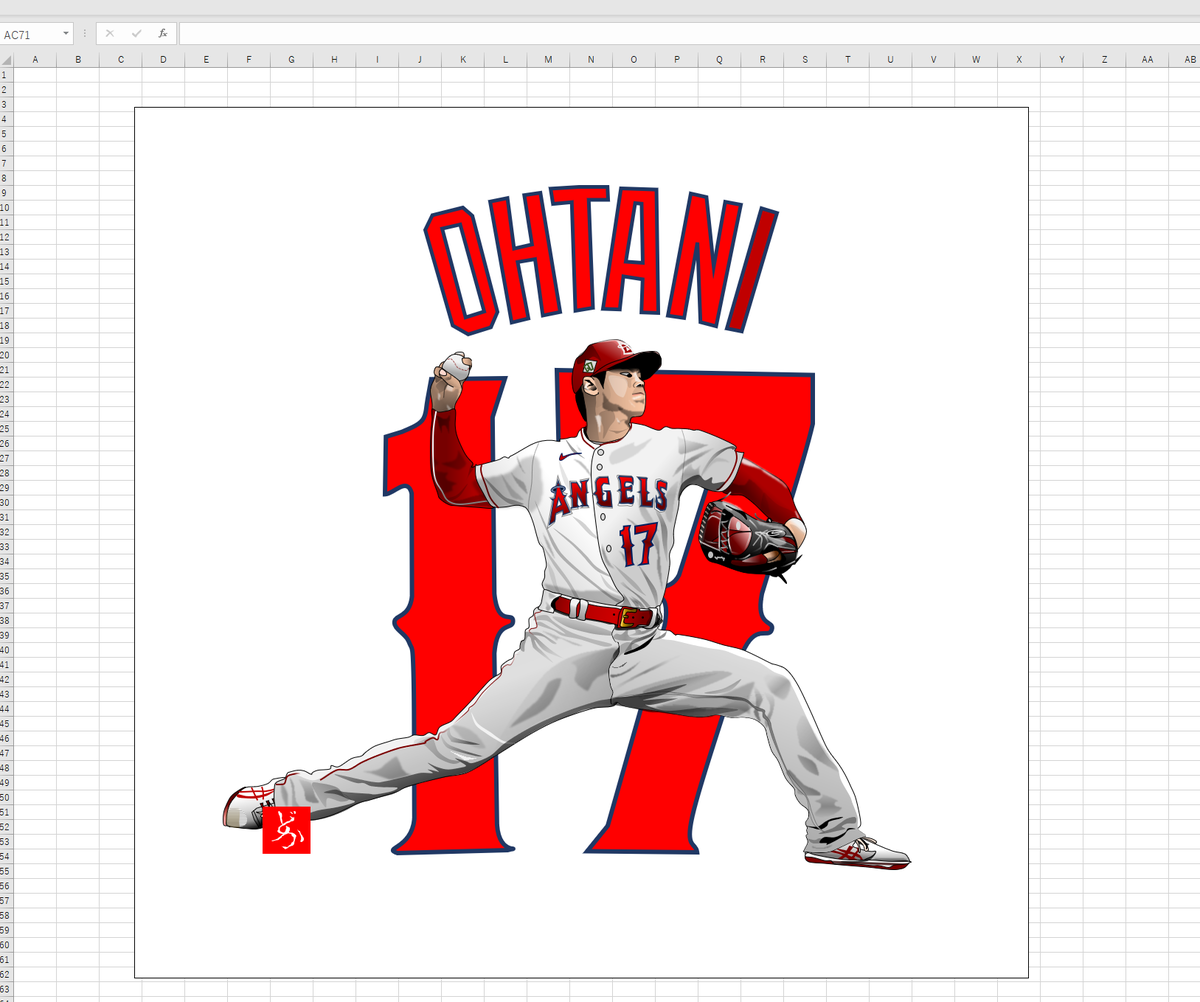 MLBロサンゼルス・エンゼルスの投手・大谷翔平のエクセル画イラストキャプチャ版