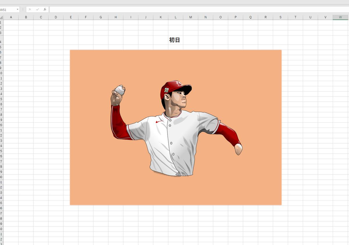 MLBエンゼルスの投手・大谷翔平のエクセル画作画過程初日
