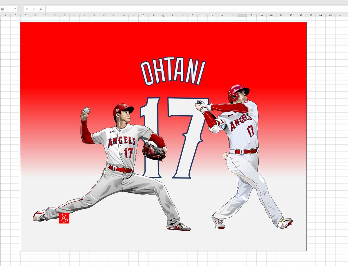 MLBエンゼルスの二刀流・大谷翔平のエクセル画イラストキャプチャ版