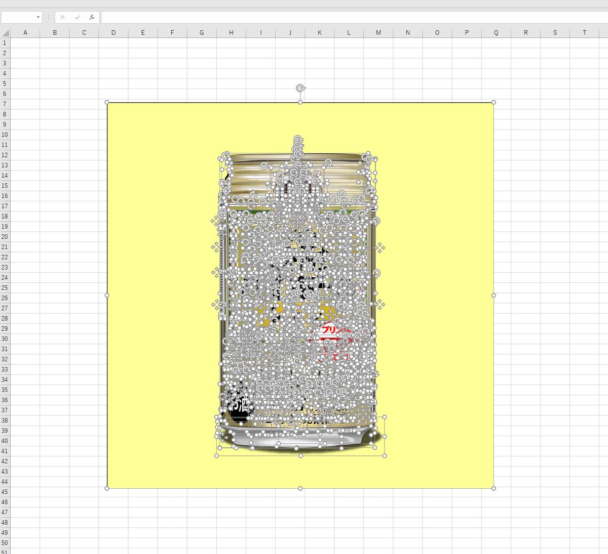 タカラ焼酎ハイボールレモンのエクセル画イラストドット版