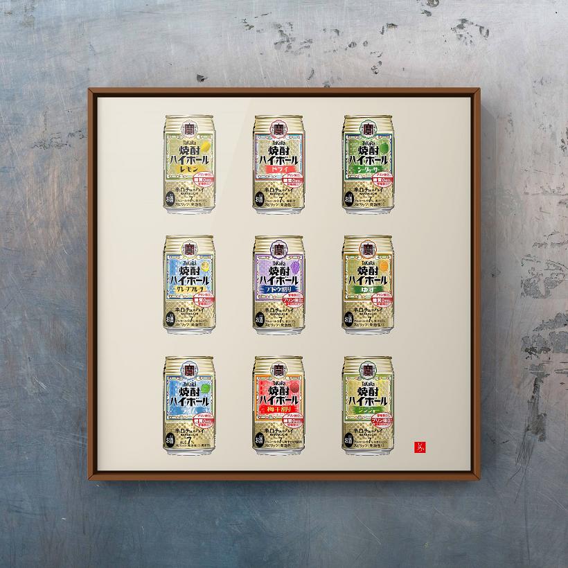 「タカラ焼酎ハイボール」の「キャンベル缶」風エクセル画イラスト額装版