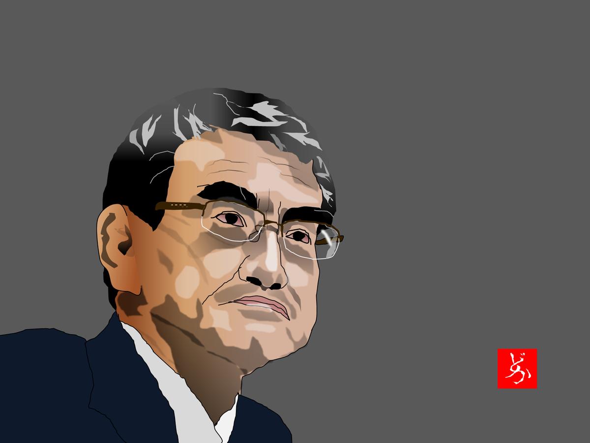 自民党総裁になれなかった河野太郎候補のエクセル画イラスト