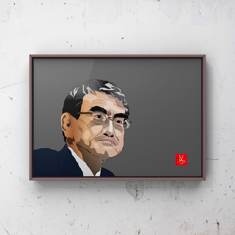 自民党総裁になれなかった河野太郎のエクセル画イラスト額装版