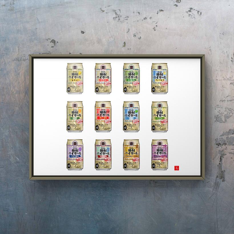 「タカラ焼酎ハイボール」キャンベル缶風エクセル画完成版額装版