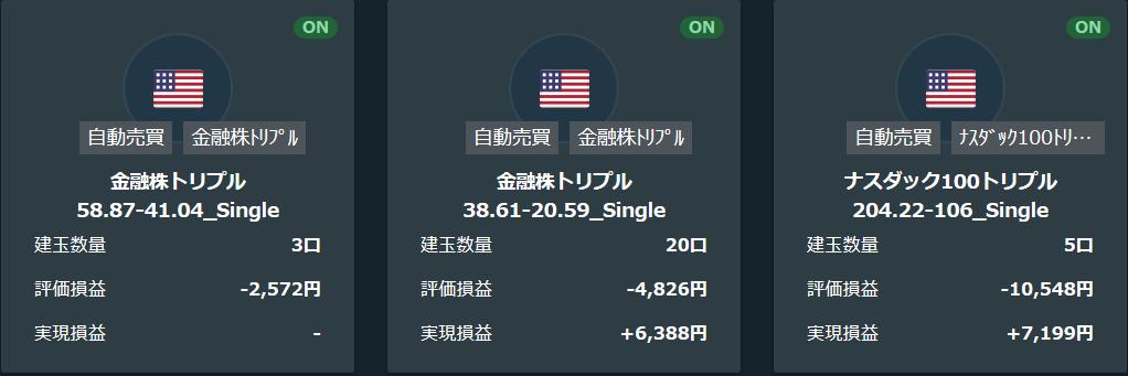 f:id:dokenf:20201101115326p:plain