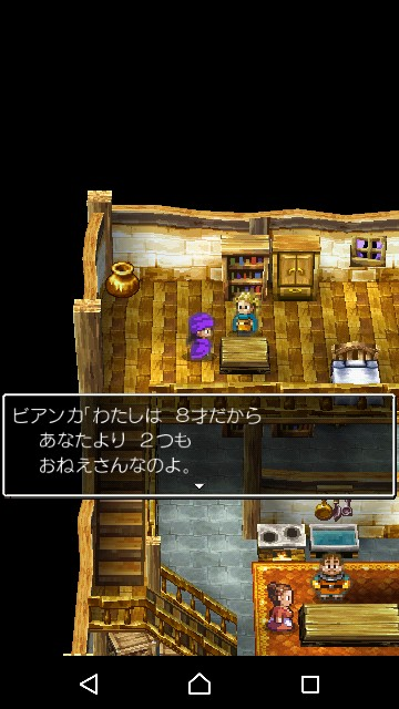 f:id:dokidoki365:20190808110231j:image