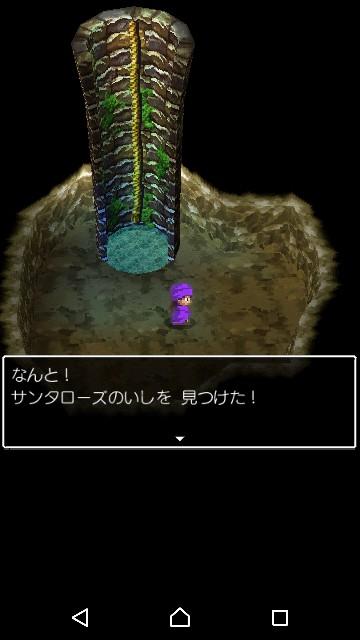 f:id:dokidoki365:20190809004749j:image
